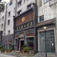 Zdjęcia hotelu: Guibinlou Hotel, Huangshan Scenic Area