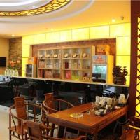 Hotel Pictures: Dushi Yizhan Business Hotel, Dongming