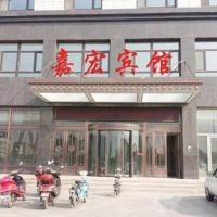 Hotel Pictures: Jiahong Inn, Chifeng
