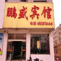 Hotel Pictures: Qihe Pengsheng Hotel, Qihe