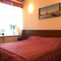 Photos de l'hôtel: Yuldash Hotel, Ufa