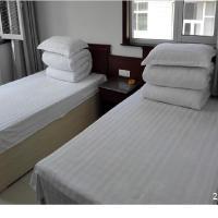 Zdjęcia hotelu: Wutaishan Yulong Hotel, Wutai