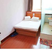 Hotel Pictures: Junyue Fashion Inn, Liaoyuan