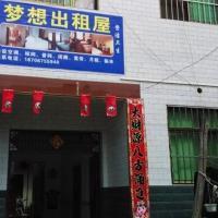 Hotelbilder: Dream Rent Guesthouse, Wugong