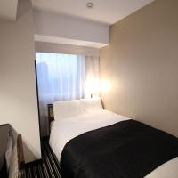 Small Double Room - Room Only - Non-Smoking
