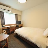Double Room - Non-Smoking