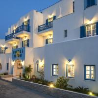 Фотографии отеля: Ilion Hotel, Наксос