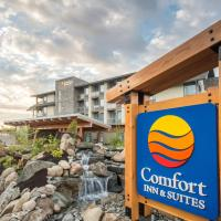 Hotel Pictures: Comfort Inn & Suites, Campbell River