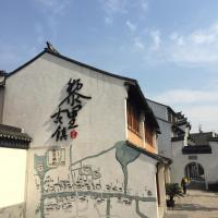 Zdjęcia hotelu: Suzhou Shuian Lohas, Suzhou