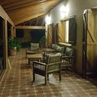 Hotel Pictures: Aranbeltza Etxea, Dicastillo