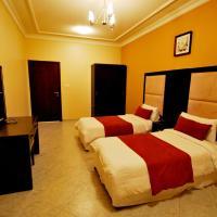 Fotos de l'hotel: Peninsula Suites, Dammam
