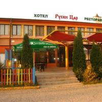 Hotel Pictures: Ruski Tsar Hotel, Targovishte