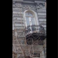 Studio Apartment - Shalva Dadiani street 12