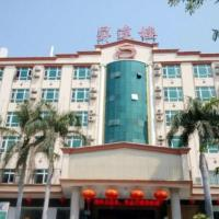 Hotel Pictures: Dongfang Shengdalou Boutique Hotel, Dongfang