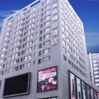 Hotel Pictures: Datong Meijing Hotel, Datong