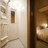 Superior Room with Tatami Floor