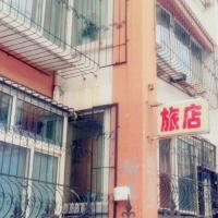 Zdjęcia hotelu: Datong Liangyou Guest House, Datong