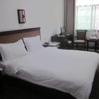 Hotel Pictures: Qingshan Inn, Hengyang County