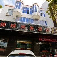 Hotelbilder: Jinxiu Business Hotel, Jingyang