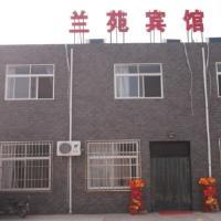 Hotelbilder: Xianyang Qinhan New City Lan Yuan Inn, Xianyang