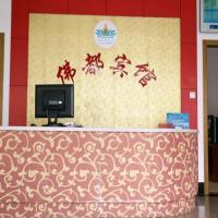 Hotelbilder: Fodu Inn, Qingyang