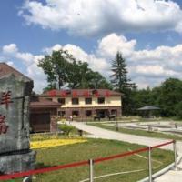 Baishan Xiang Rui Mountain Villa