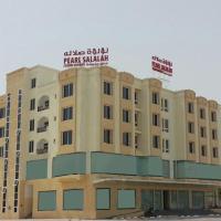 Pearl Salalah Serviced Apartments