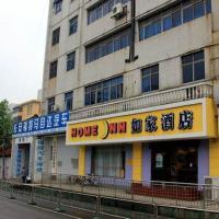 Hotel Pictures: Home Inn Nanjing Yancangqiao Square Shuangmenlou North Huju Road, Nanjing