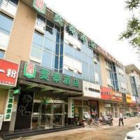 Zdjęcia hotelu: Motel Nanjing Jiangning Univeristy Town Longmian Avenue Metro Station, Jiangning