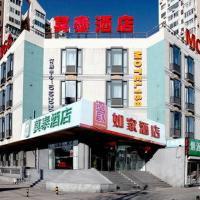 Home Inn Beijing South Railway Station