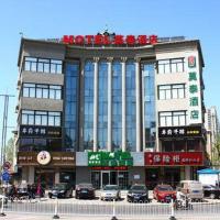 Hotel Pictures: Motel Dalian Jinzhou Jiefang Square, Jinzhou