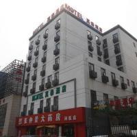 Hotelbilleder: Motel Zhengzhou Jinshui Road Medicine School, Zhengzhou