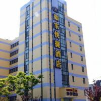 Home Inn Shanghai Nicheng Lingang Facility Industrial Park