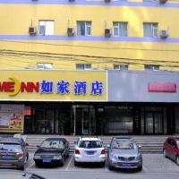 Hotellbilder: Home Inn Taiyuan Liuxiang Pedestrian Street, Taiyuan