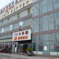 Hotel Pictures: Home Inn Shanghai Fengxian Nanqiao, Fengxian