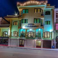 Fotos de l'hotel: Hotel Cosmos, Asenovgrad