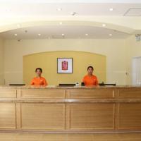 Φωτογραφίες: Home Inn Changsha Jianxiang Road Furong Metro Station, Τσανγκσά