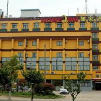 Zdjęcia hotelu: Home Inn Nanjing Jiangning East Tianyuan Road University Town, Jiangning