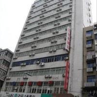 Hotel Pictures: Home Inn Nanchang West Zhanqian Road Shengjinta, Nanchang