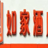 Hotel Pictures: Home Inn Nanchang Yangming Road Erjing Road, Nanchang