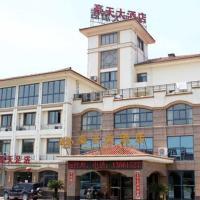 Yixing Haotian Hotel