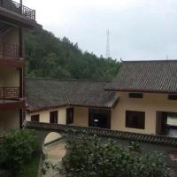 Hotelbilder: Beichuan Yujingyuan Resort, Beichuan