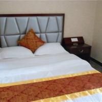 Hotelbilder: Huijing Business Hotel, Luzhou