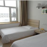 Hotel Pictures: Changbai Mountain Rixin Hotel, Antu