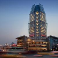 Hotel Pictures: Tian Cheng Hotel Tianjin, Tianjin