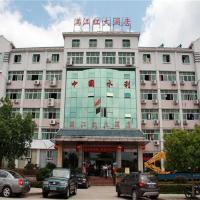 Hotel Pictures: Manjianghong Hotel, Ji'an