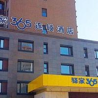 Hotelbilder: Eaka 365 Hotel Xinji Shifu Road International Leather City Branch, Xinji