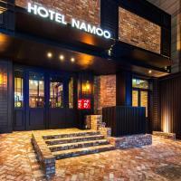 Namoo Hotel Daejeon