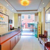 Fotos do Hotel: Li Hong Hai An Inn(San Ya Bay Branch), Sanya