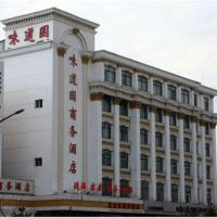 Hotellbilder: Taiyuan Weidao Business Inn, Taiyuan